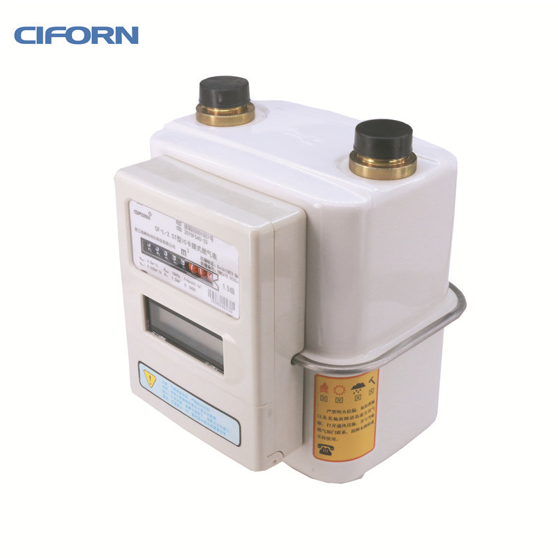 G2.5 Steel Case IC Card Diaphragm Gas Meter