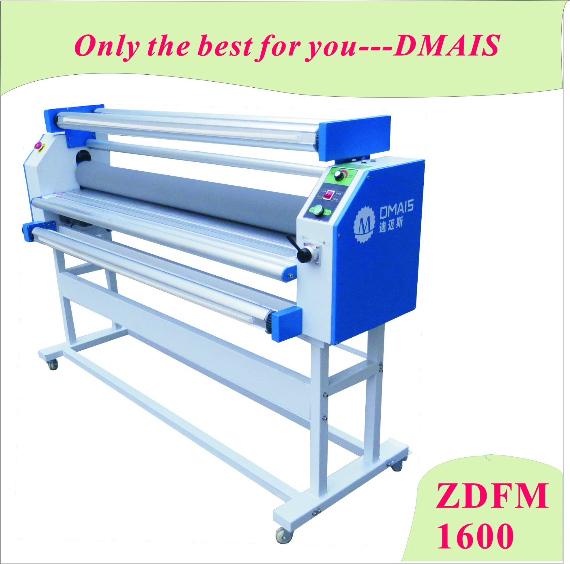 Roll Laminator-Cold Lamination Low Tempetature Industrial Equipment