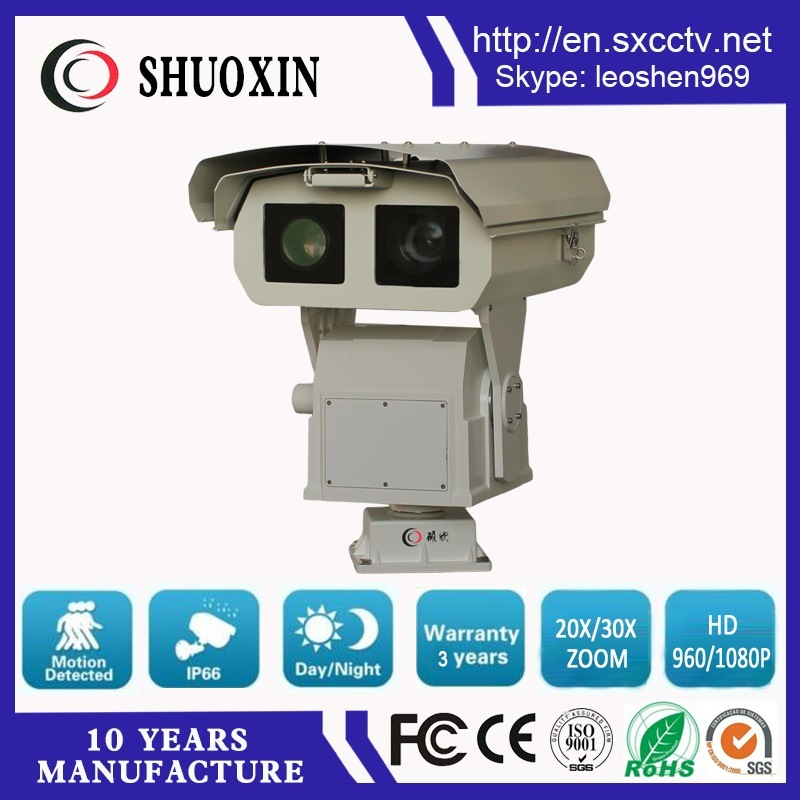 2km Integration Heavy Duty 15W Laser PTZ with 2.0MP 305mm Lens