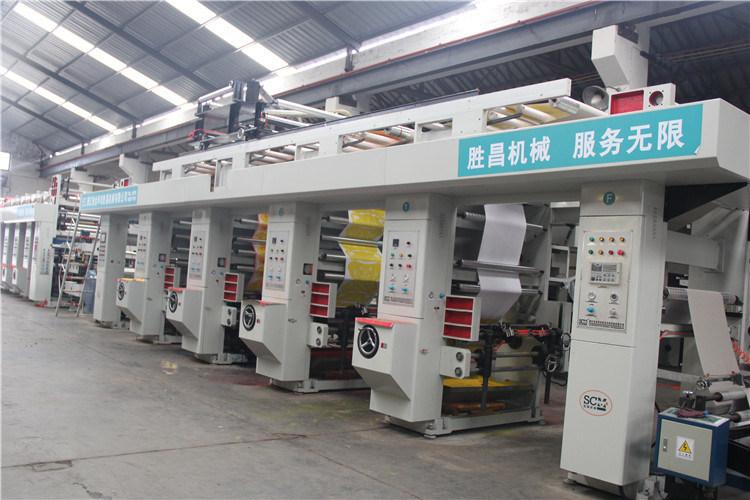 High Speed Rotogravure Paper Printing Machine