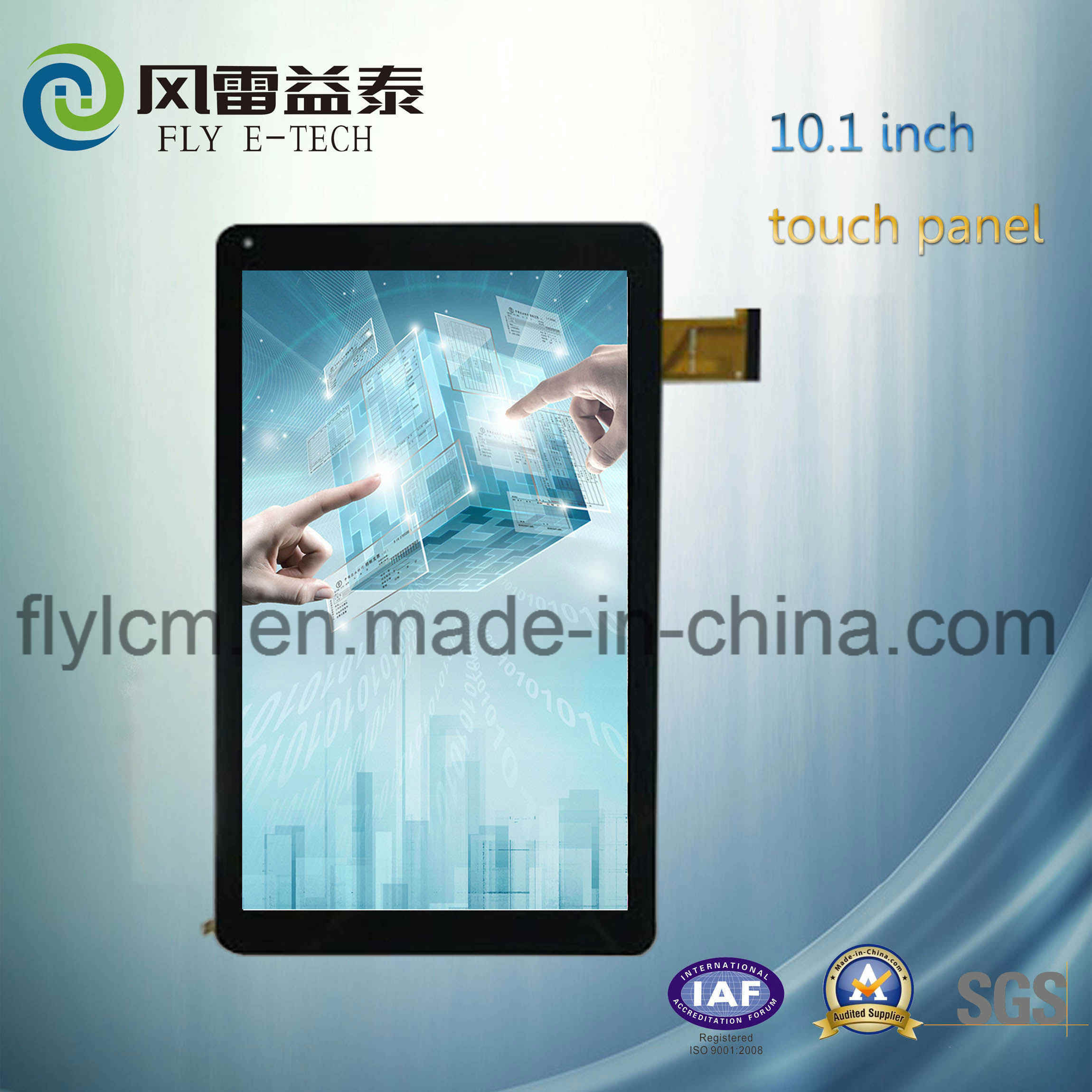 10.1 Inch Customized Capacitive Touch Panel