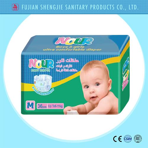 Dry Baby Diaper (SJ-07)