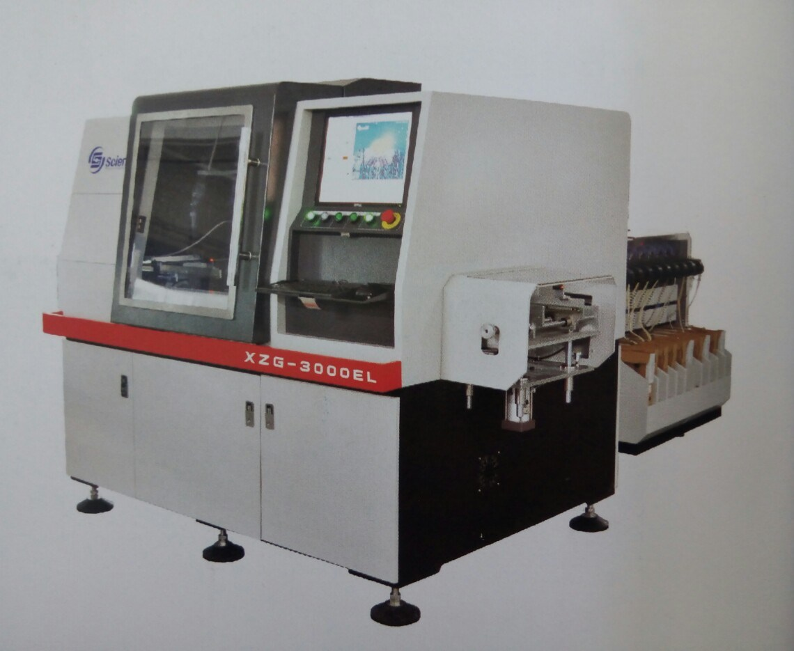 Automatic Radial Insert Machine Xzg-3000EL-01-20 China Manufacturer