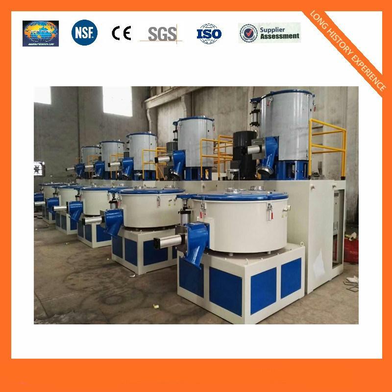 SRL-Z Series Vertical Plastic Mixer