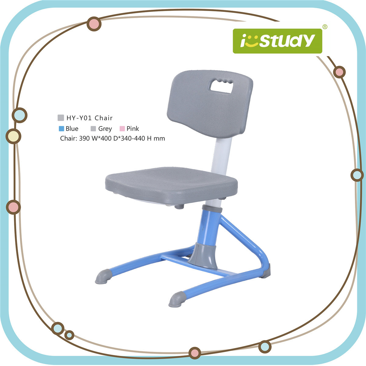 Adjustable Kids Study Chair School Chair Adjustable Chair
