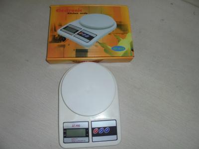 Electronic Kitchen Scale Acs-B2
