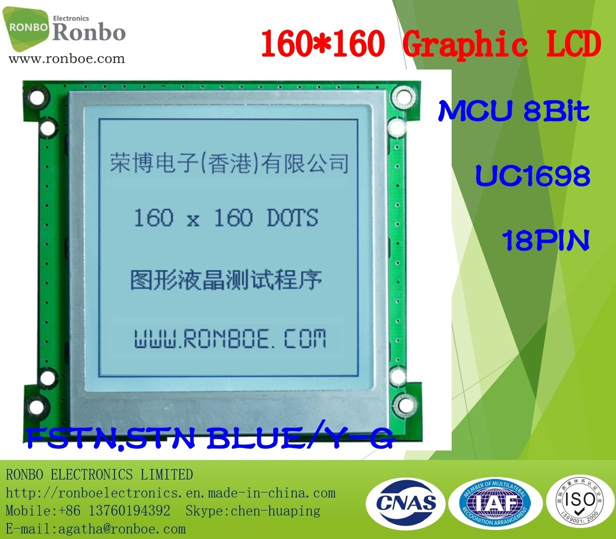 160X160 COB Graphic LCD Module, UC1698, 18pin, for POS, Doorbell, Medical, Cars