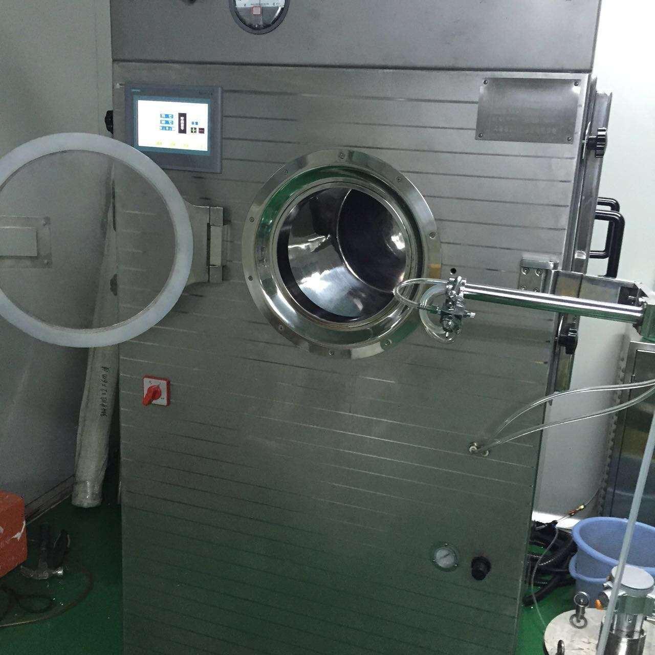 BG-80 High Efficiency Automatic Tablet Film Coating Machine
