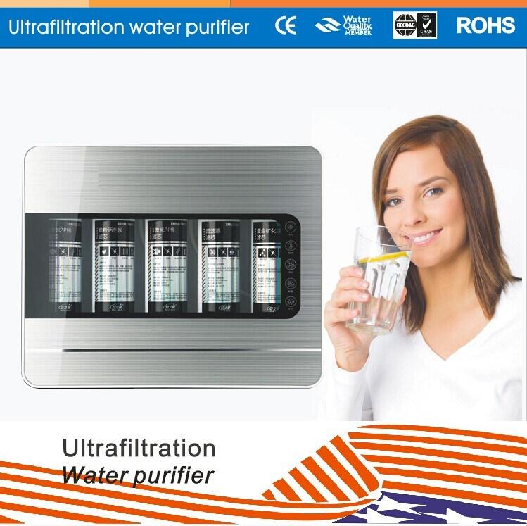 Ultrafiltration Water Purifier Direct Drinking Machine