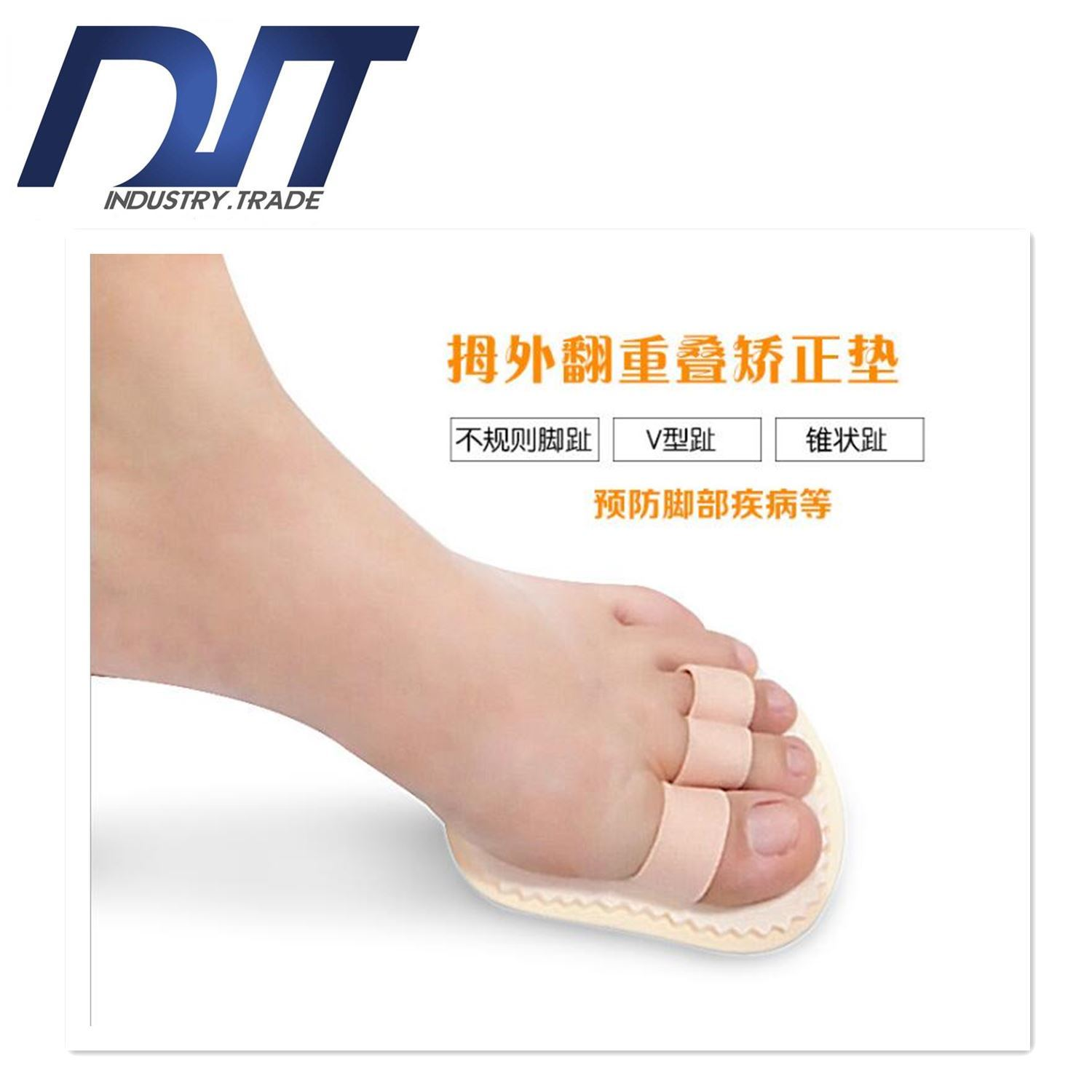 Anti-Skid Anti-Wear Relieve Pain Correction Pad Lady Socks
