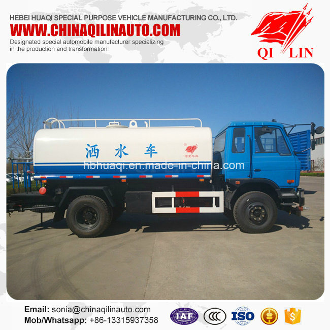 Qilin Dongfeng 4X2 Chassis 4cbm Water Sprinkler Truck for Sale