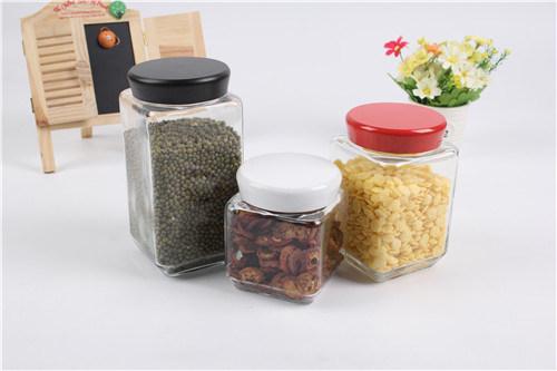 Square Storage Glass Jar with Metal Lid