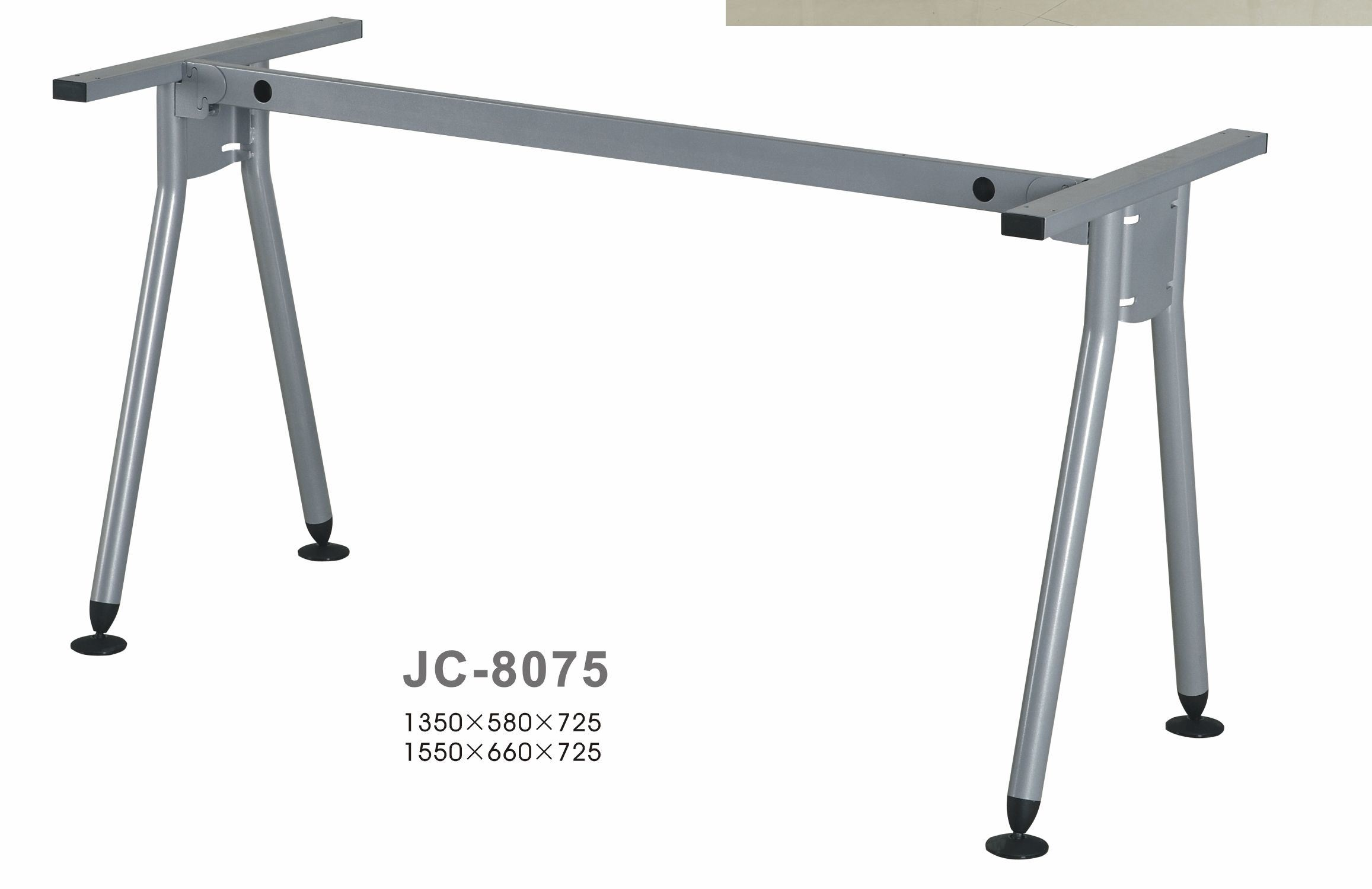 Metal Table Frame (JC-8075) - China Metal Table Leg, Furniture Leg
