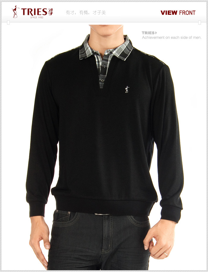 Mens Long Sleeve Polo Shirts