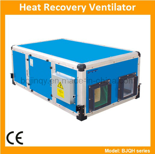 Ceiling Heat Exchanger : Made in china