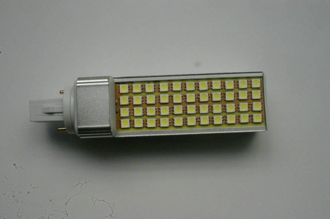 Led plug light froste cover 13w rotary 360 degree cd pl for Bombilla led g24 2 pin