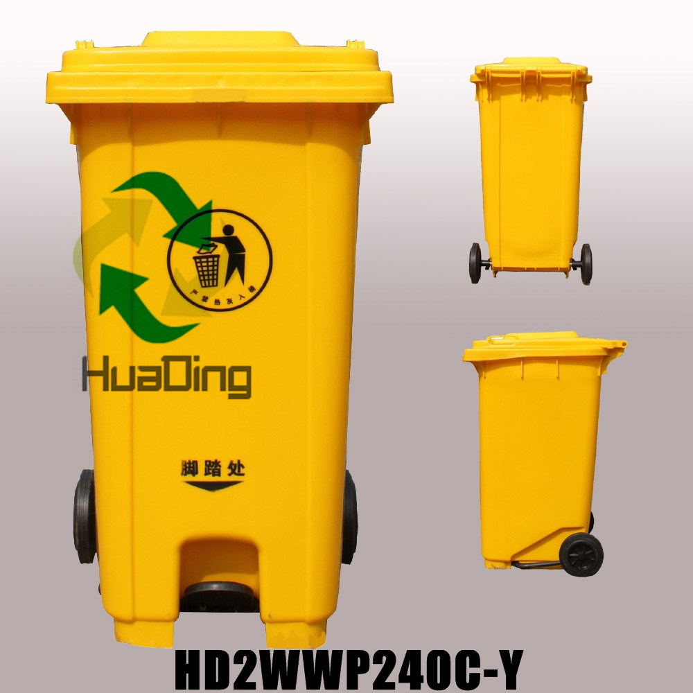 240L Plastic Outdoor Bin Rubber Wheel Trash Can for Outdoor