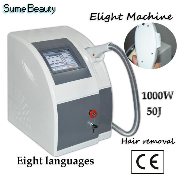 IPL Shr Hair Removal Skin Rejuvenation Elight Beauty Machine