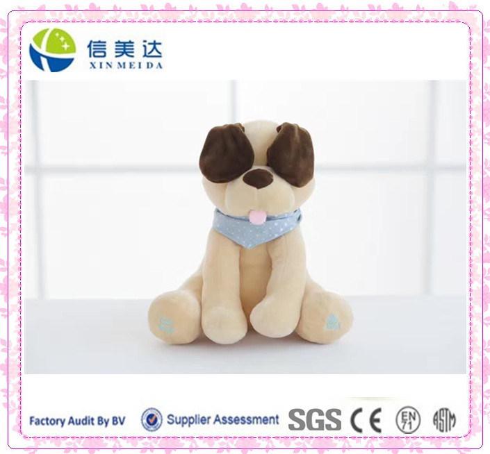 Hot Sale Electronic Singing Plush Dog Toy Baby Gift