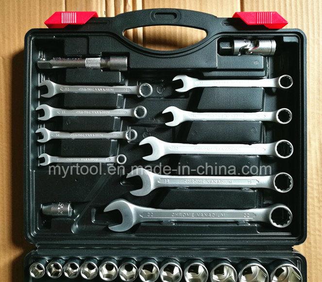 """82PCS 1/4""""&1/2""""Dr Socket Set (FY1082B)"""