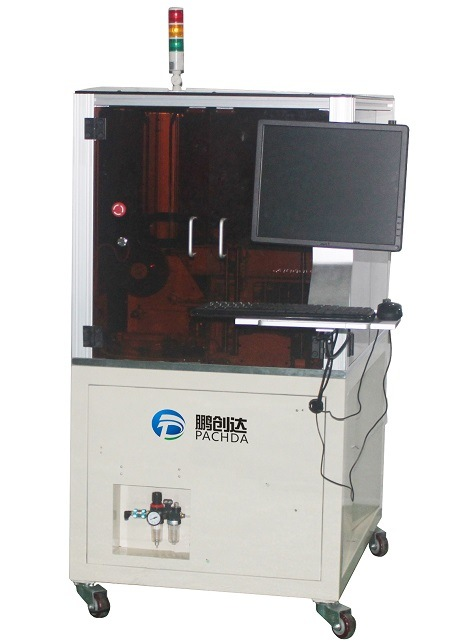 Gluing Machine for UV and Hot Melt Glue for Mobile Camera