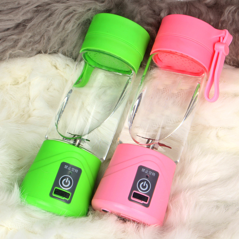 Portable Electric Personal Blender-USB Charging