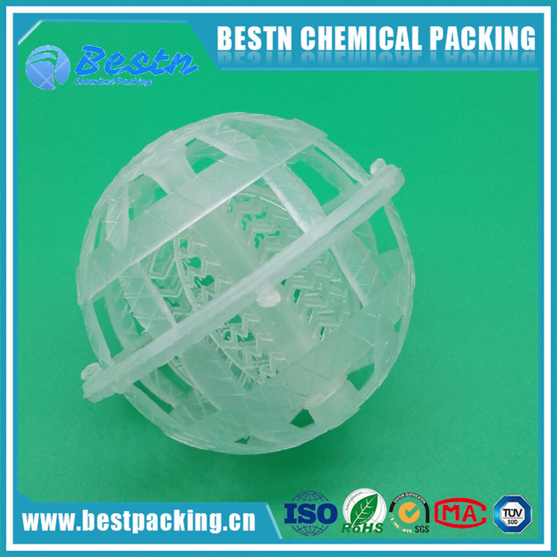 Poriferous Ball Shaped Suspend Packing for for Fisheries and Hydrobiology