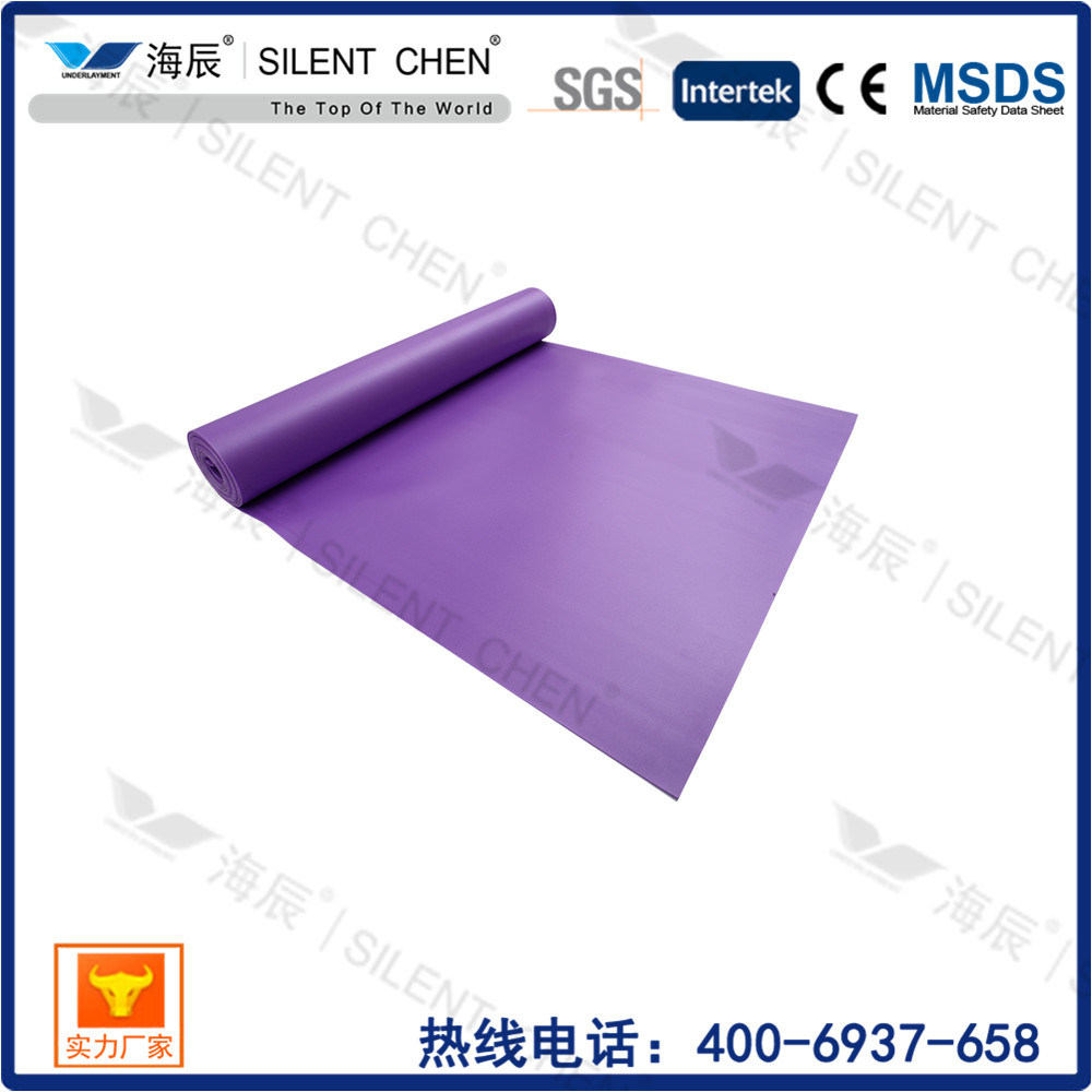 China Floor Muffler Lvp Ultra Seal Floor Underlayment   China Carpet  Underlay, IXPE Underlayment