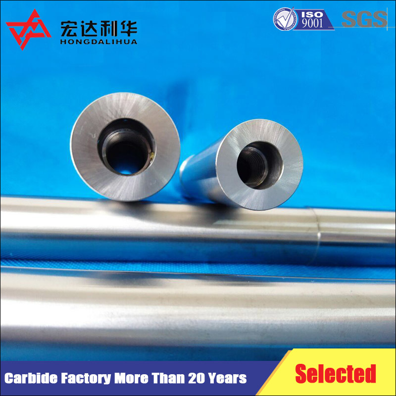 Tungsten Carbide Shank Boring Bars