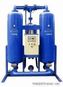 10.7m3/Min Ziqi Heatless Desiccant Compressed Air Dryer