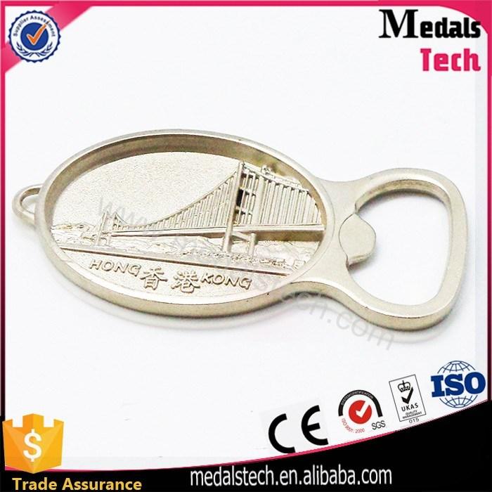 3D Embossed Hongkong Bridge Logo Metal Bottle Opener for Souvenir