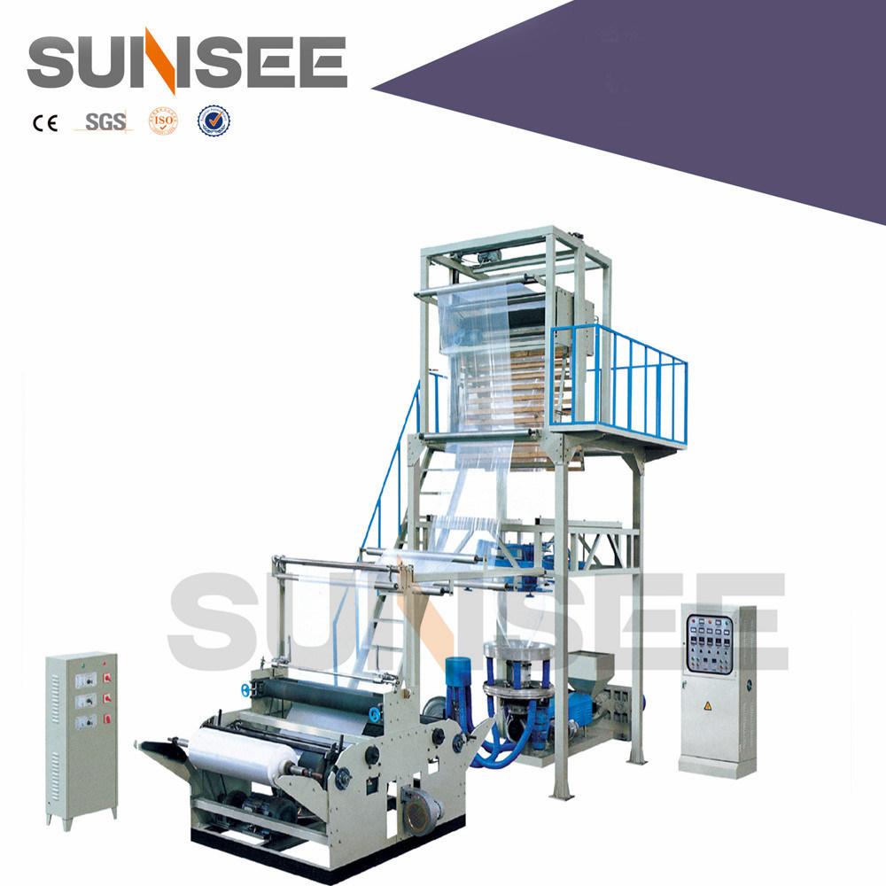 High Speed HDPE/LDPE Rotary Head Film Blowing Machine (professional)