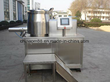 Ghl Pharmaceutical High Shear Mixer Granulator Machinery (RMG)