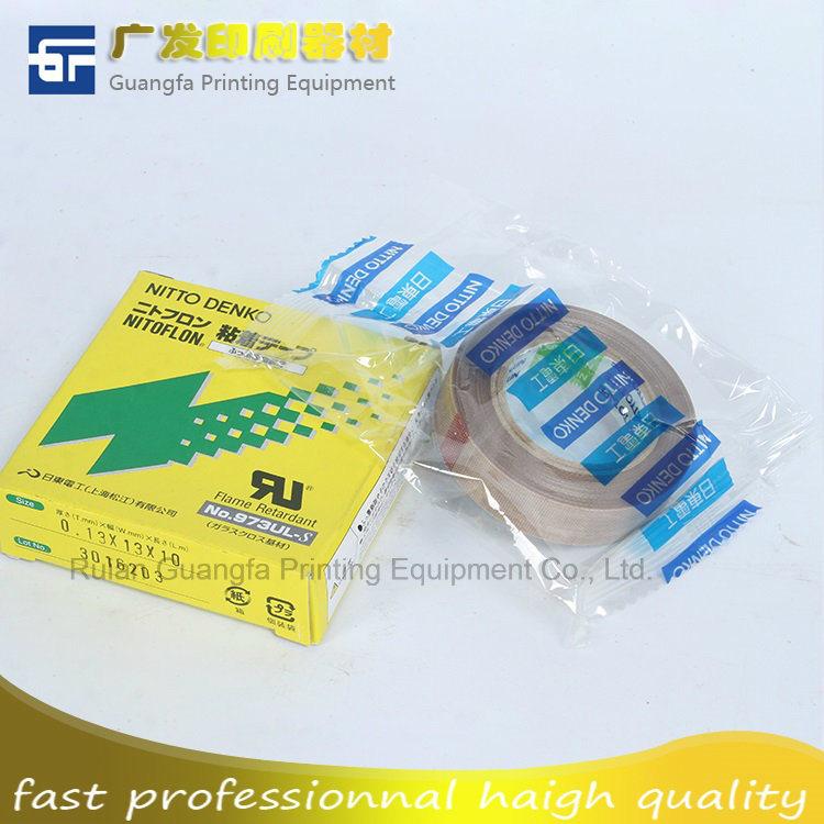 High-Temperature Adhesive Tape for Printing
