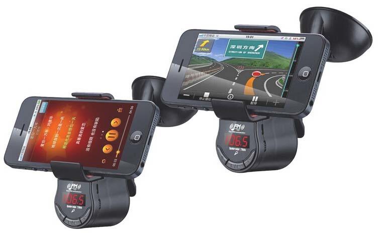 Hands-Free Car MP3 Player FM Transmitter with Navigation Clamp Bracket
