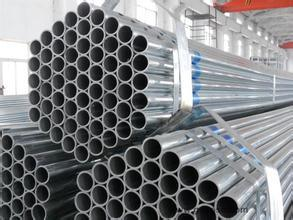 48.3 * 3.0 mm * 6000 mm Hot Dipped Galvanized Scaffolding ERW Steel Pipe HDG Pipe