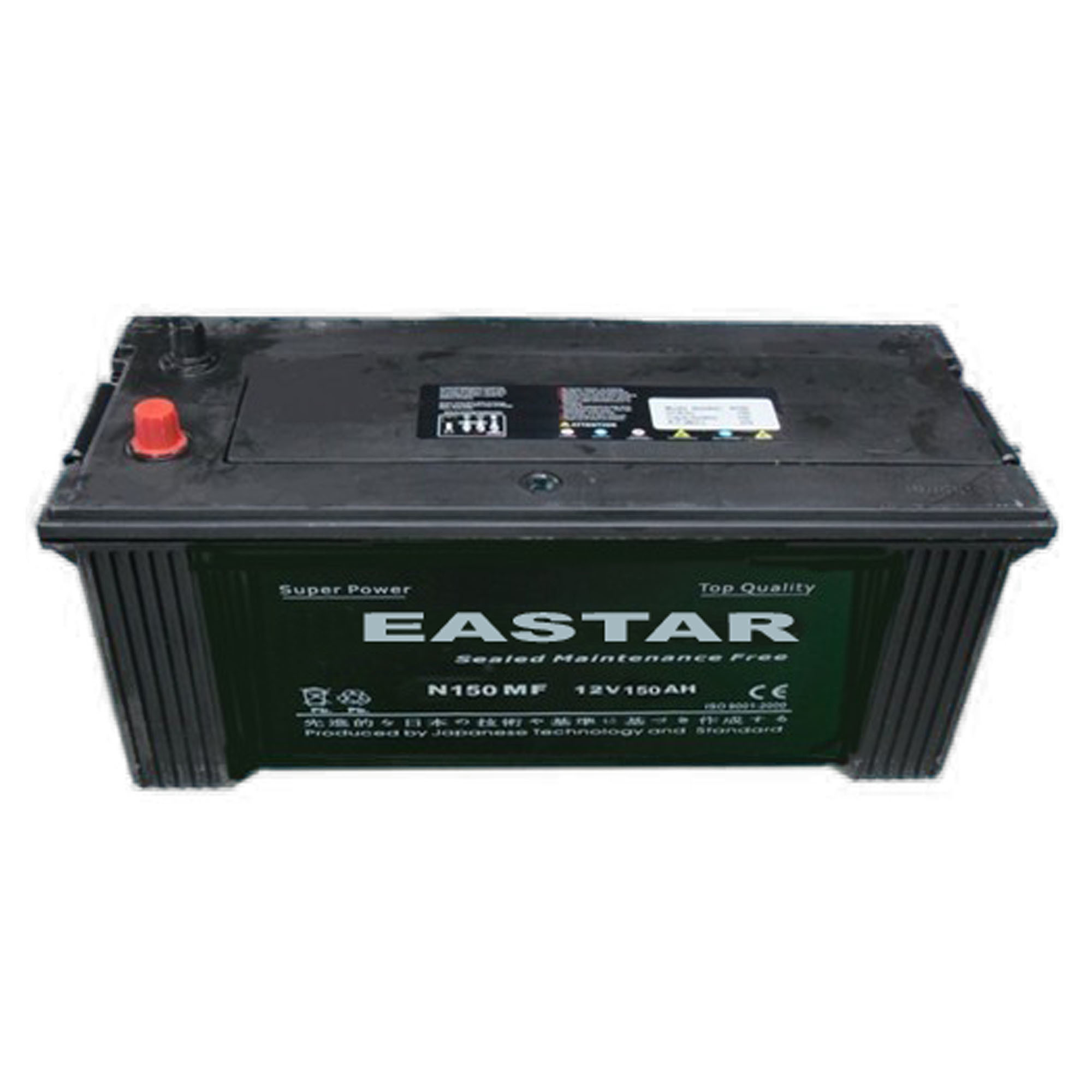 N200 12V 200ah Mf Auto Battery