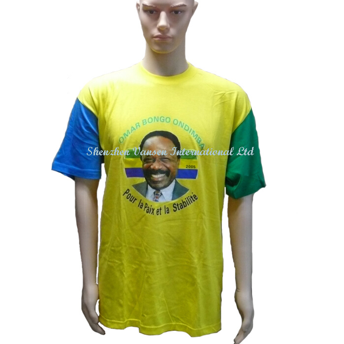 Election Campaign Promotional T-Shirt Yellow