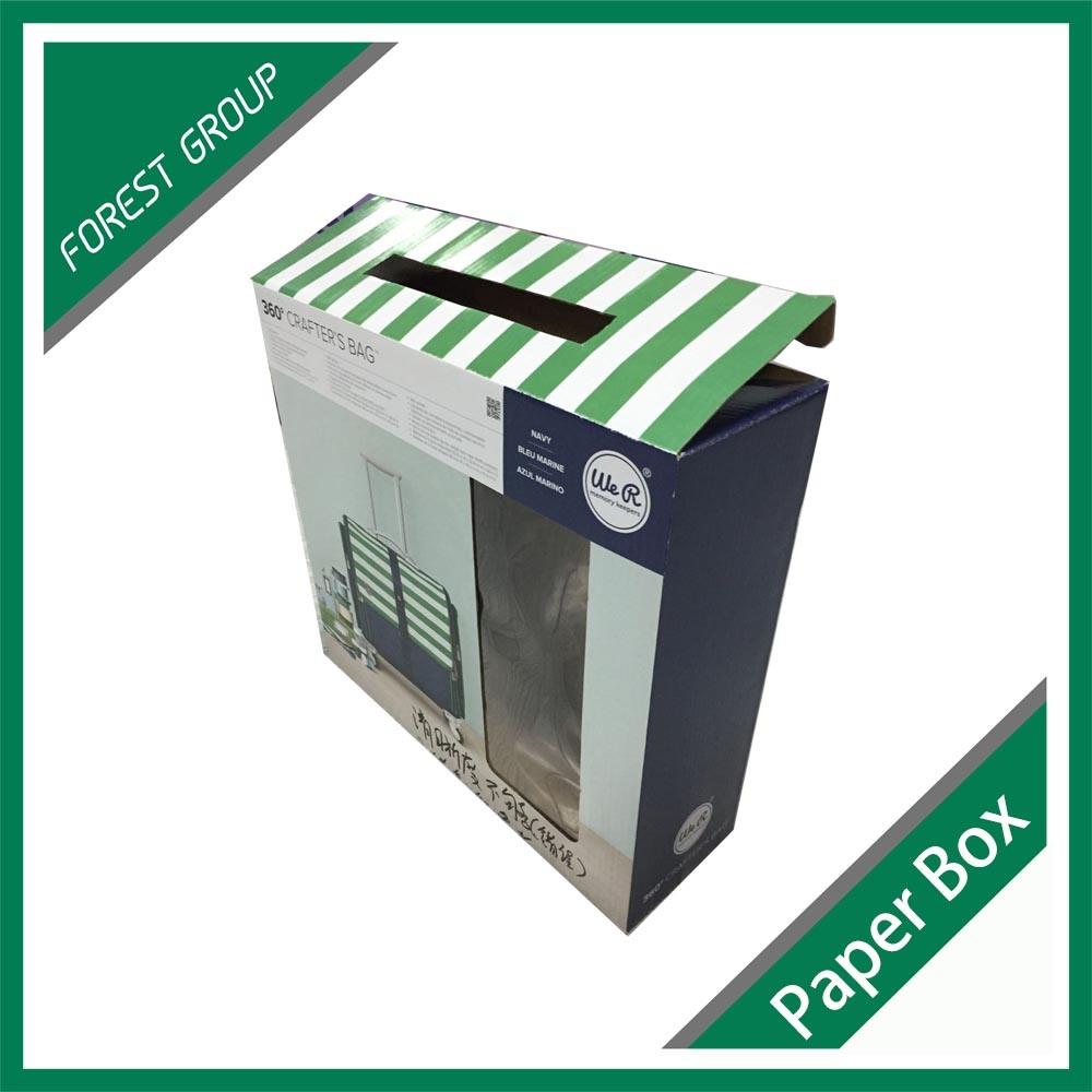 Custom Printed Tool Food Paper Box