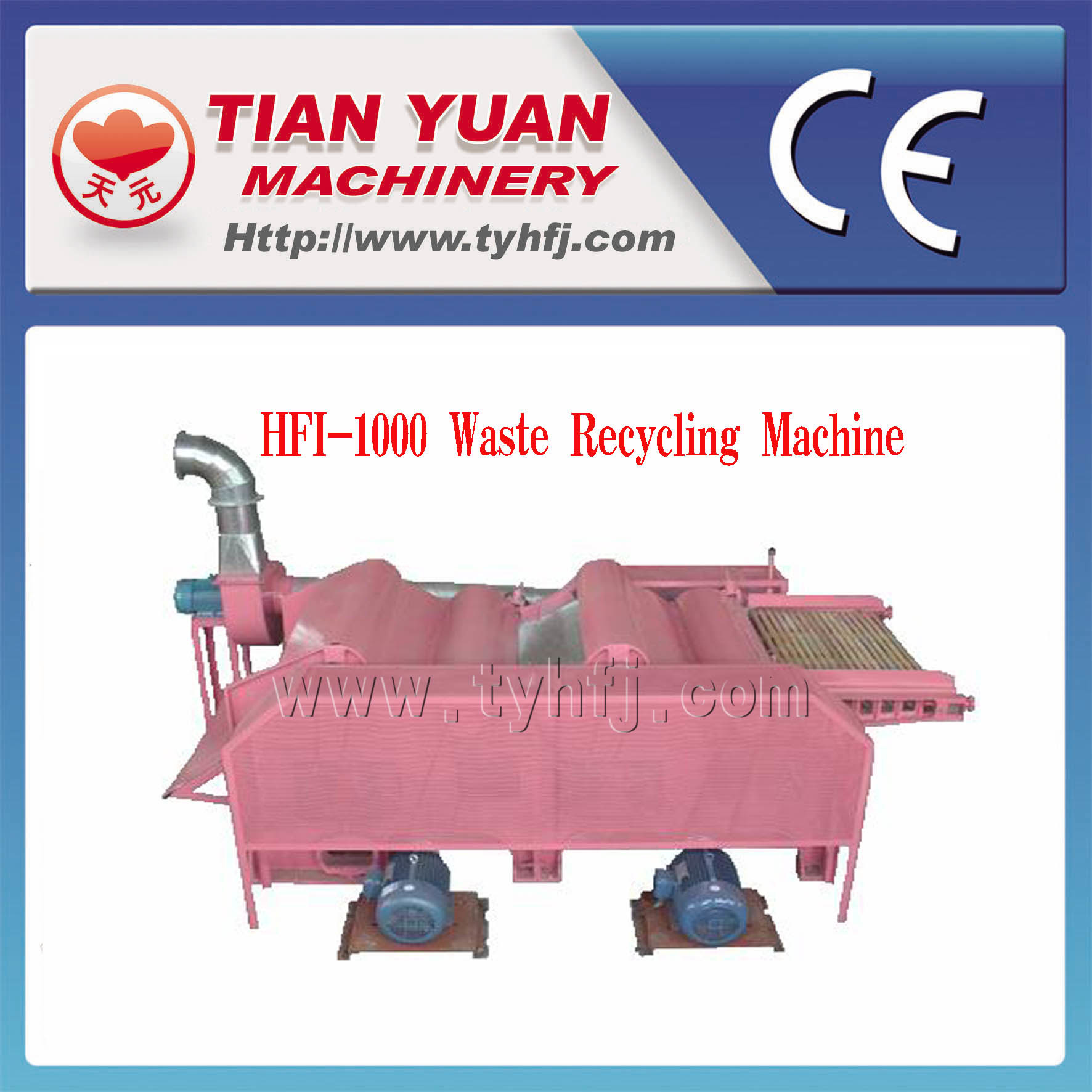 Waste Fiber Clothes Rag Tearing Machine (HFI-1000)