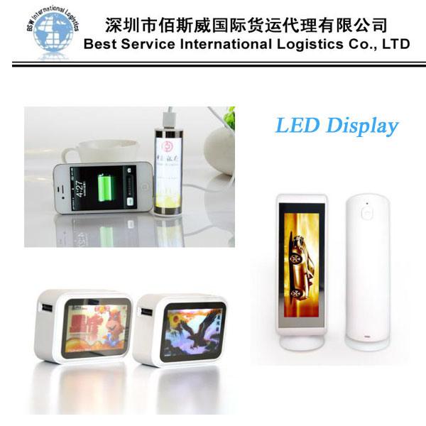 LED Advertisement Power Bank, Bank Gift, Portable Power Bank (OEM/ODM)