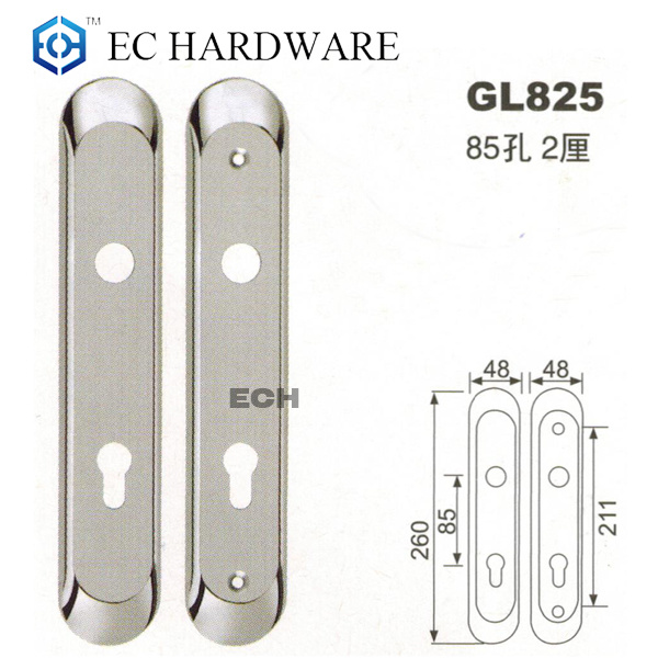 Bedroom Die-Casting Plate Stainless Steel Door Lock (GL825)