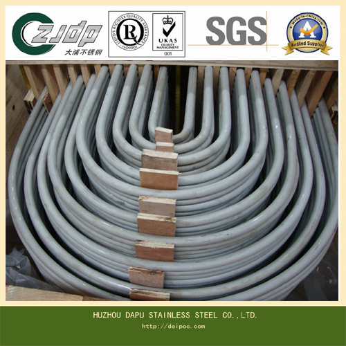 Stainless Steel U Tube (304/316/405/904)