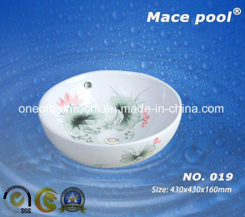 Beautiful Type Ceramic Wash Basin Bowl Sanitary Wares (019)