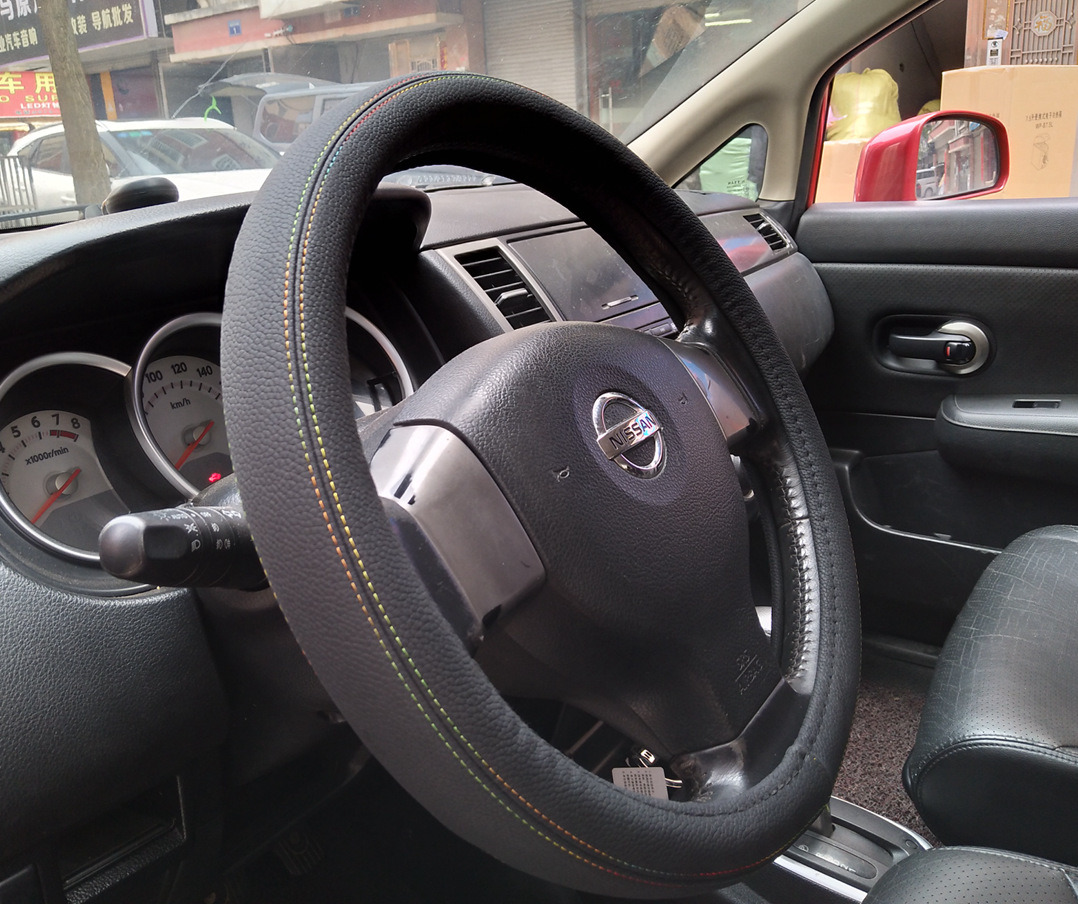 Car Steering Wheel Cover Genuine
