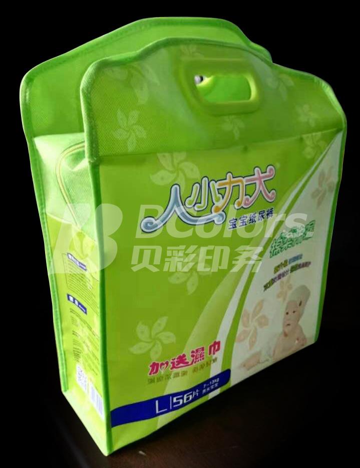 Non Woven Bags, China Non Woven Bags Manufacturer & Supplier