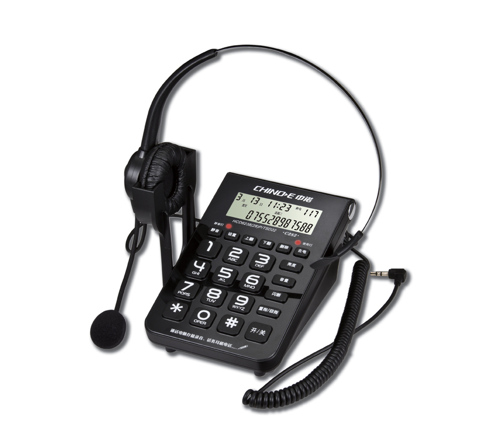 Call Center Dialpad, Caller ID Dialpad, Call Center Headset, Headset Telephone, Call Center Telephone, USB Headset