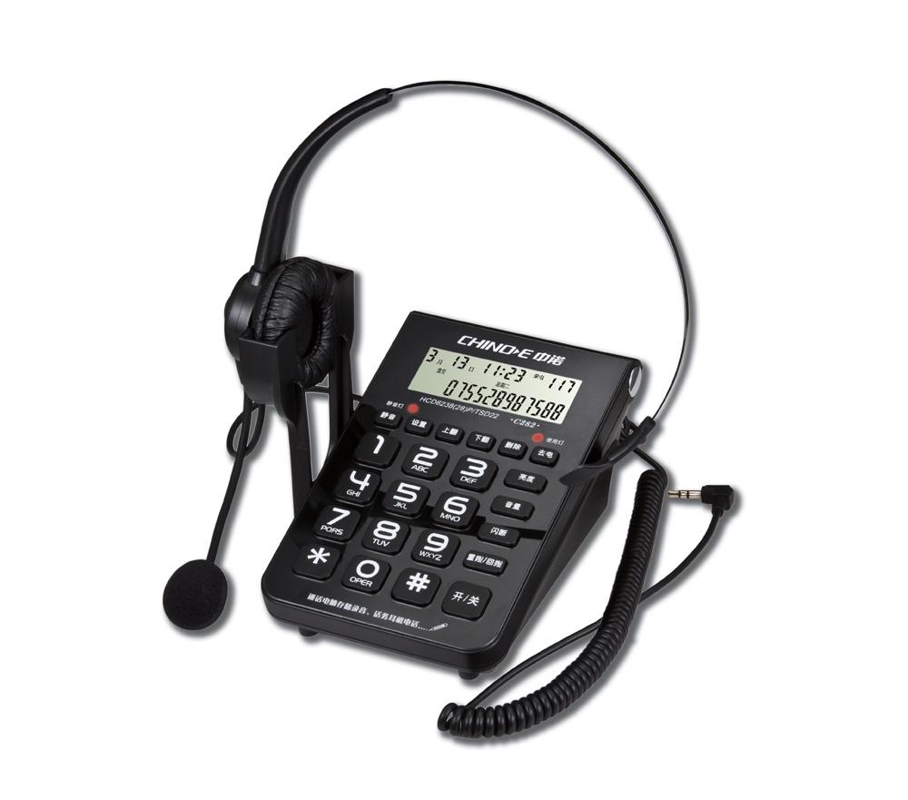 Call Center Dialpad, Caller ID Dialpad, Call Center Headset, Headset Telephone, Call Center Telephone