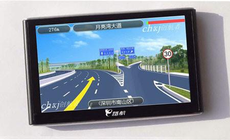"China 5"" High Definition GPS Navigation"