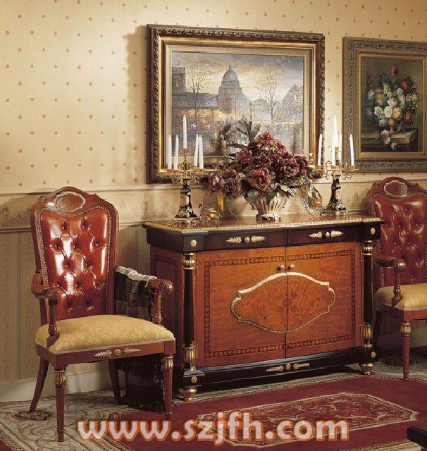 Shoes Cabinet (BP061-601